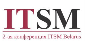 itsmf_belarus_2014