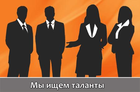 job_flyer