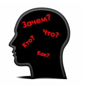 Мозг_зачем-что-кто-когда