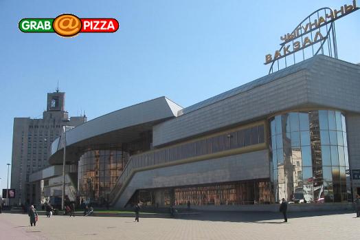 GrabPizza_Minsk