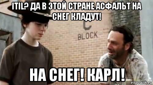 itil_karl