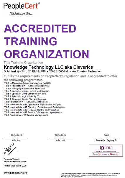 Accredited by PeopleCert