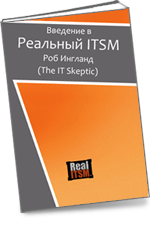 book cover real itsm