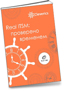 RealITSM book cover