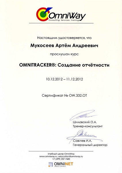 certificate am otreport
