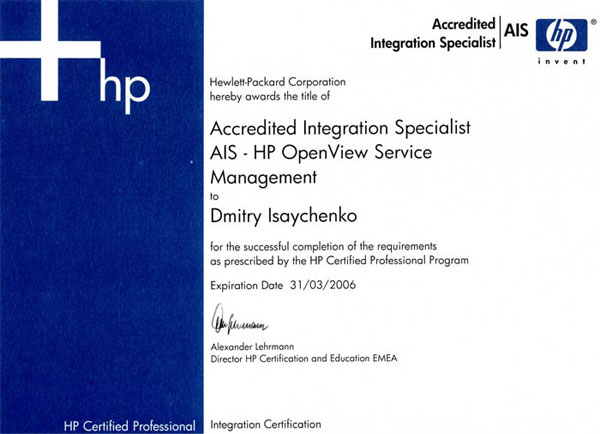HP AIS: IT Service Management (HP OpenView Service Desk 4.5