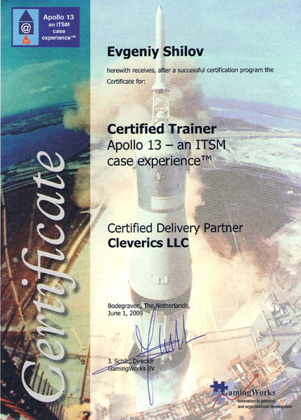 certificate Apollo 13
