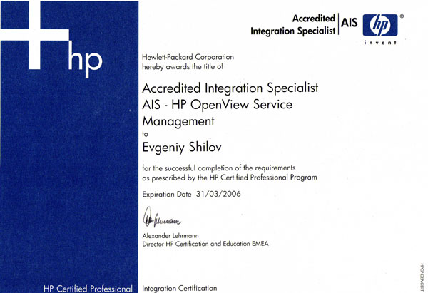 Hewlett Packard Accredited Integration Specialist