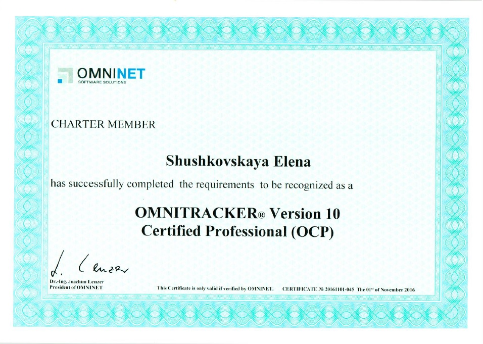OMNITRACKER Certified Professional