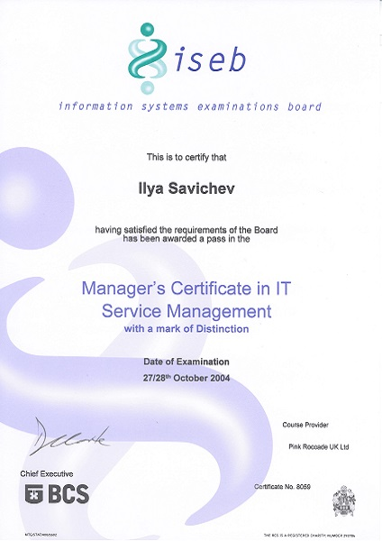 Manager's Certificate in IT Service Management, ISEB