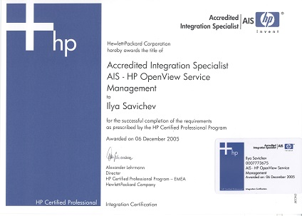 AIS HP Open View Service Managment