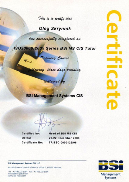 ISO/IEC 20000:2005 Series BSI MS CIS Tutor