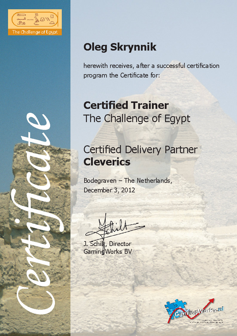 certificate os egypt