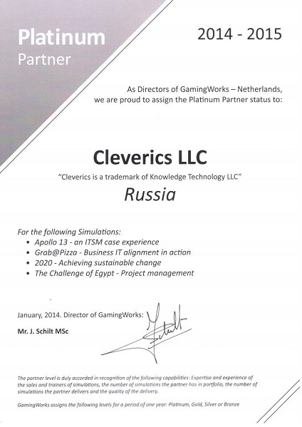 GamingWorks accreditation certificate