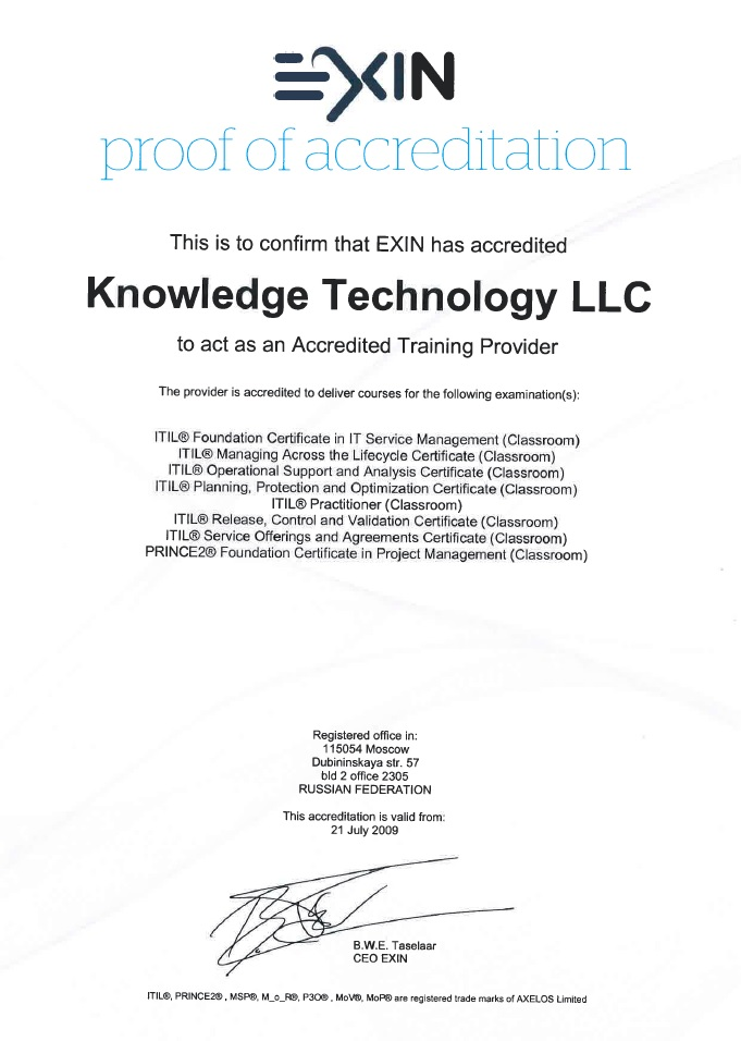 exin kt accreditation certificate