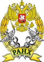 Школа IT-Менеджмента экономического факультета Академии народного хозяйства при Правительстве РФ