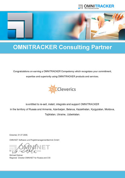 OMNINET Consulting Partner